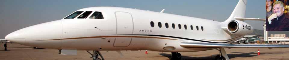 赵本山私人飞机招空姐年薪逾20万