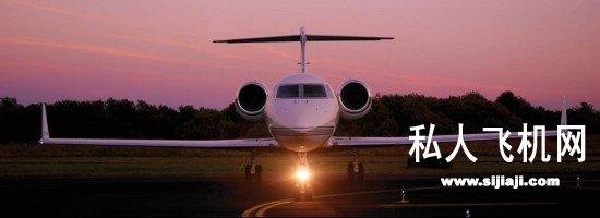 曝光:湾流g350公务机的由来_私人飞机网