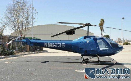 恩斯特龙 f280fx 蓝色涂装直升机照