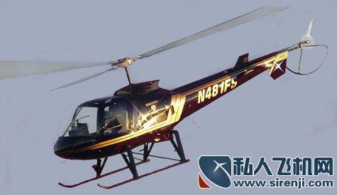 480b直升机相关介绍