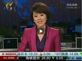 揭秘中国私人飞机产业 25万考一驾照
