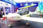 青岛私人飞机有望实现低空飞行