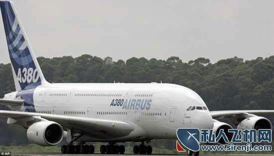 造巨无霸a380私人飞机