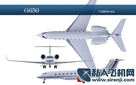 g650商务飞机三视图