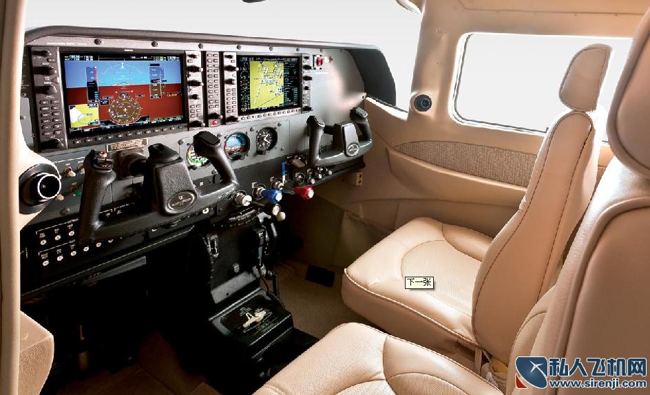 赛斯纳206H-机身外观_5
