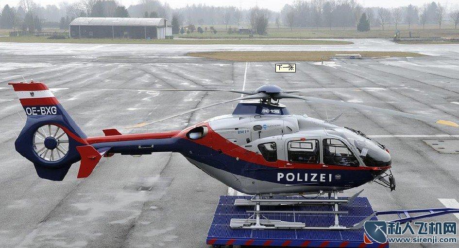 EC135_0