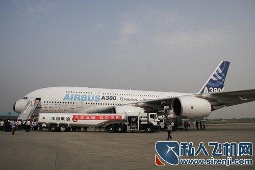 a380飞机美图_私人飞机网