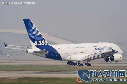 a380起飞图_私人飞机网