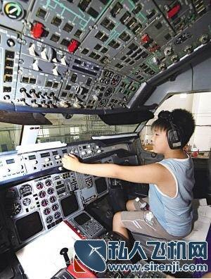 1米以下儿童坐飞机