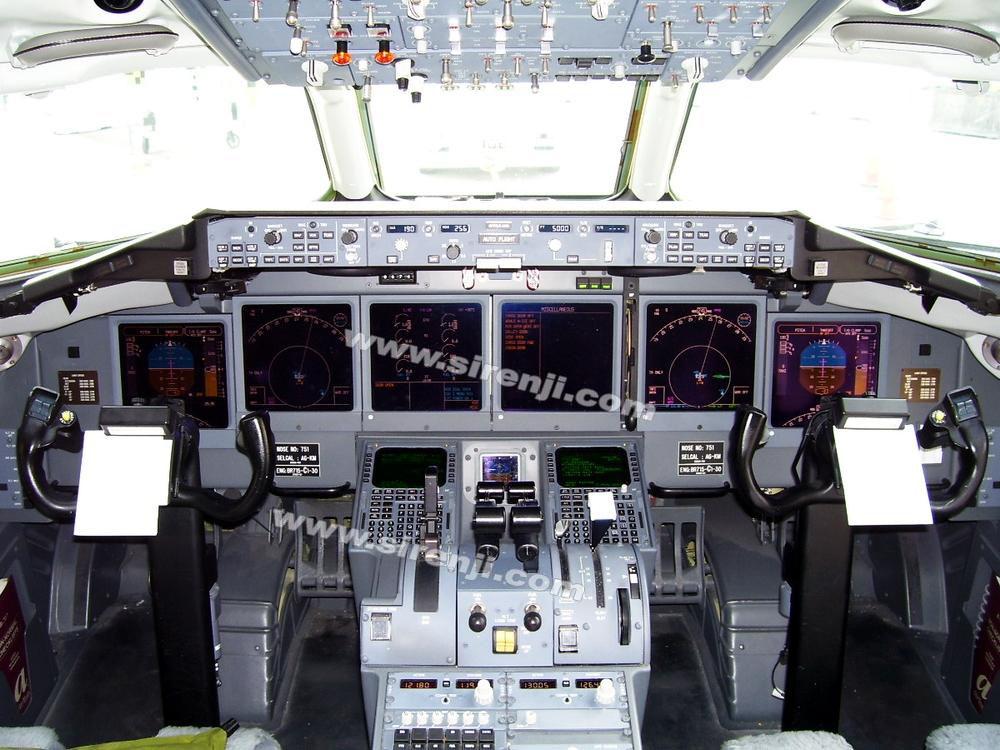 空中客车A318_2