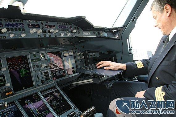 空中客车A380_5