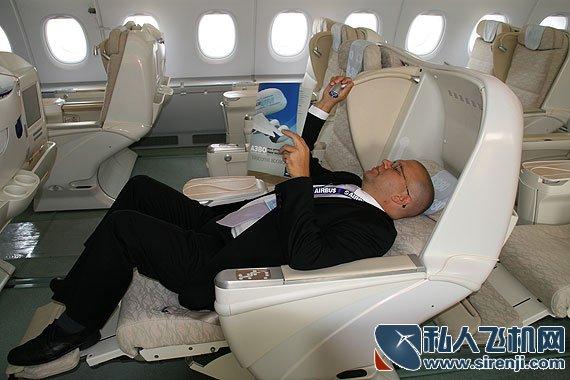 空中客车A380_6