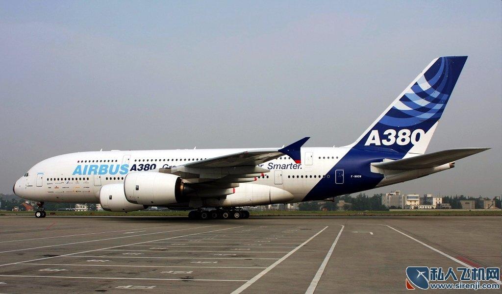 空中客车A380_13