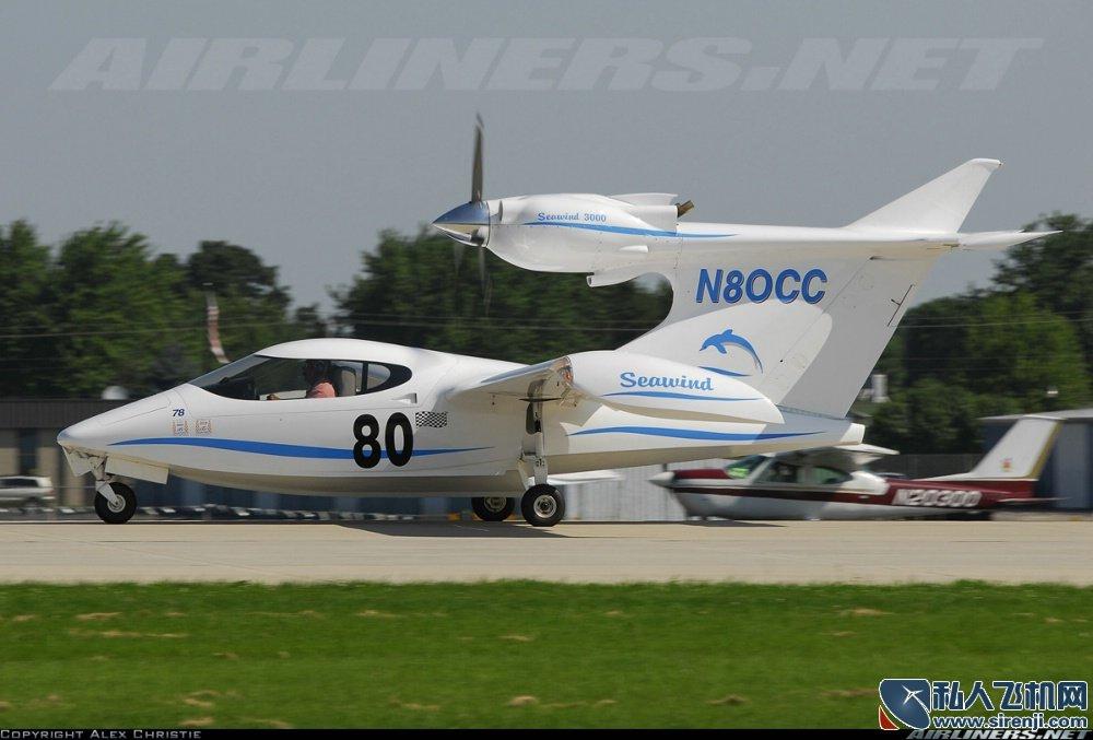 海风300C 飞机图库_11