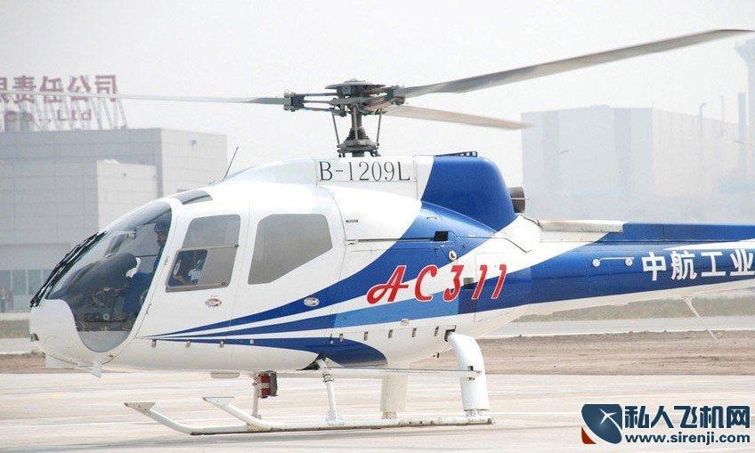 国产AC311轻型直升机_6