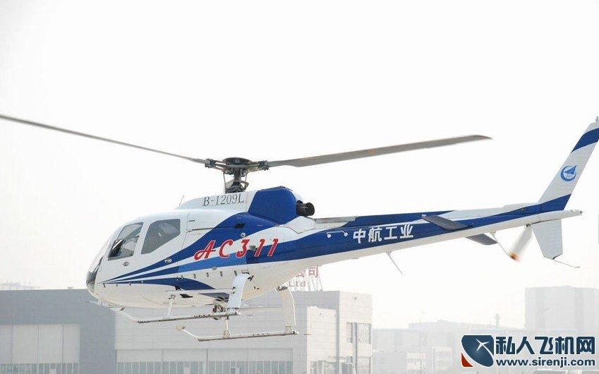 国产AC311轻型直升机_8