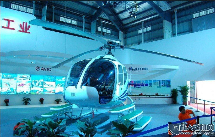 国产AC311轻型直升机_9
