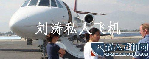 刘涛私人qq红包在哪,刘涛私人qq红包在哪价格,刘涛私人qq红包在哪机型