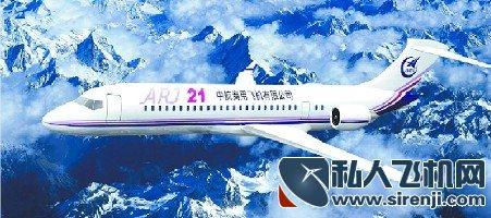 中国私人飞机制造商