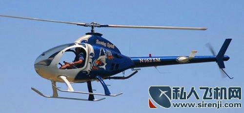 小型直升飞机
