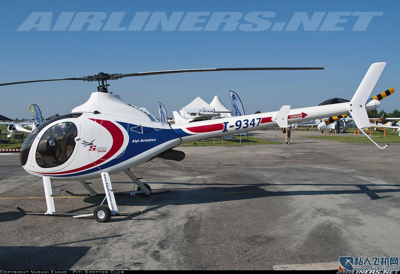 Syton AH-130飞机高清图_3