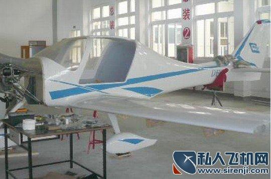 并于前年成立轻型飞机设计研究所