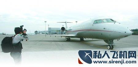 赵本山私人飞机亮相重庆