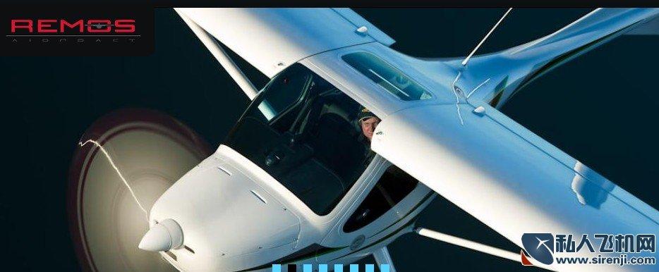 REMOS飞机高级图集_13