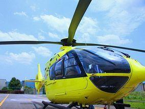 EC135T2+ VIP