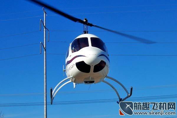 Wasp直升机高清图_1