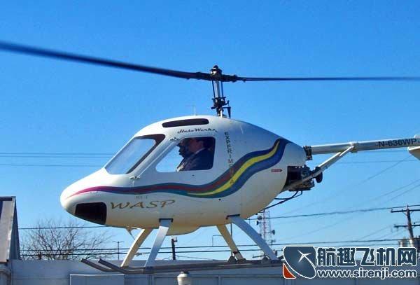 Wasp直升机高清图_4