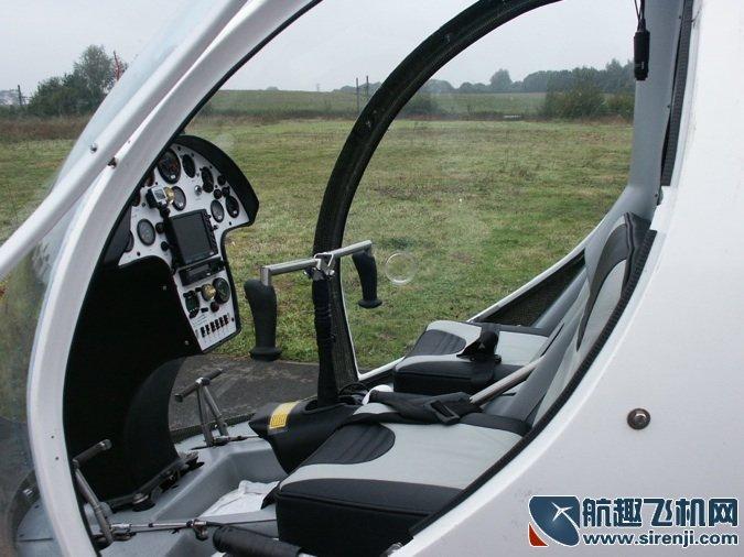 H2S直升机高清图_4
