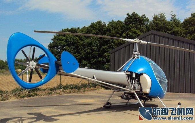 H2S直升机高清图_13