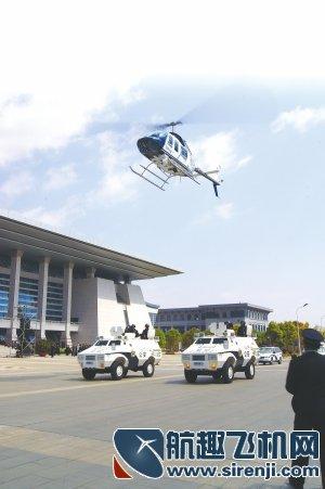 中国在册的通用航空直升飞机总数才达到1010架