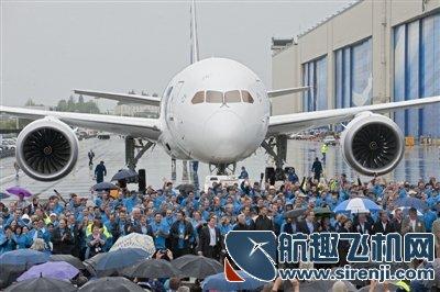 飞机翼身整流罩面板,复合材料零部件的生产