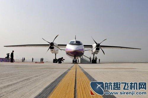 国产ma60涡浆飞机完成极端寒冷天气试验试飞_私人飞机