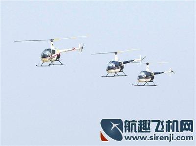 安阳打造中国航空运动之都_私人飞机网