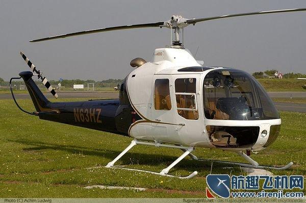 乌直升机发动机技术