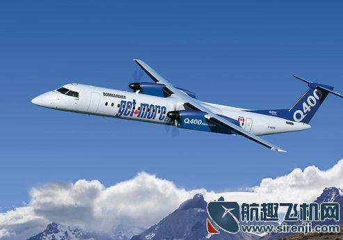 庞巴迪Q400 NextGen涡浆飞机在中国亮相