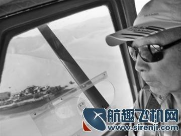 坐铁塔在前方出现,刘翼驾驶飞机没有爬高,因为图纸上标的是废弃高压线