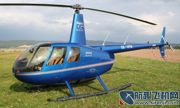 罗宾逊R44直升机空降安徽