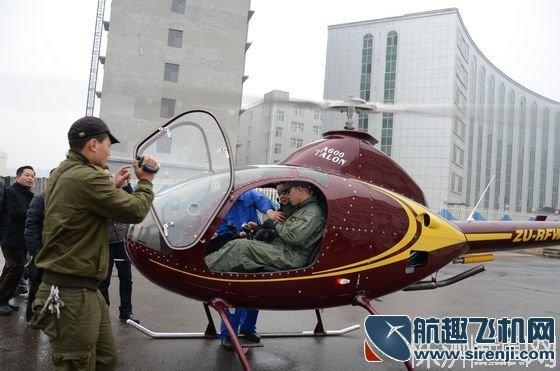 株洲市长乘株洲产直升机 盘旋董家塅上空_私人飞机网