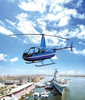天津推出直升机低空旅游项目 500游客尝鲜_私人飞机网