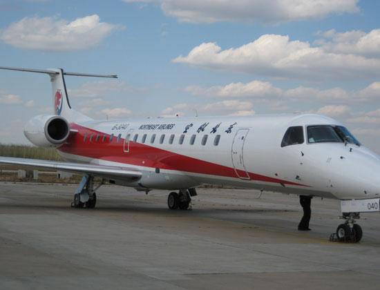 西藏航空公司接收首架空客a319飞机进行运营_私人飞机