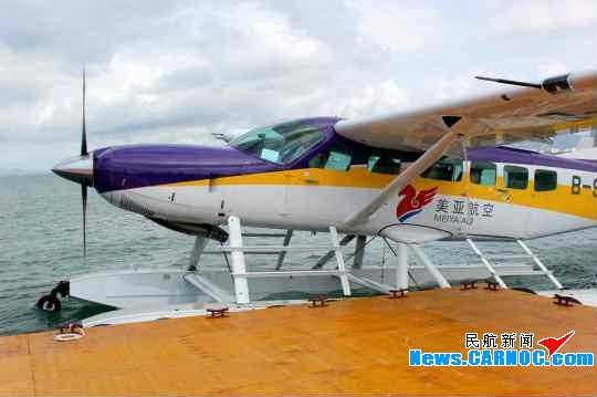 美亚将有望成为国内首个水上飞机商业用途的运营商,并期望在今年末