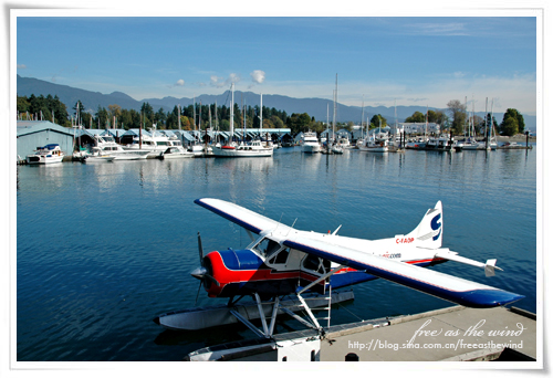 城市印象:魅力温哥华 情趣水上飞机乐园