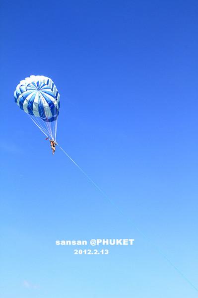 玩转泰国之600铢在普吉岛体验水上滑翔伞