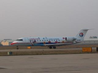中国东方航空公司CRJ200ER