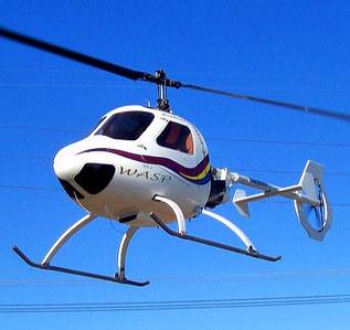 Wasp直升机