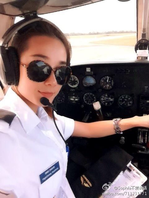 超酷女飞学员 气质女神